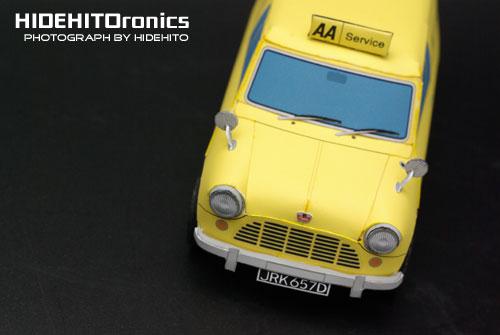 minivan01.jpg