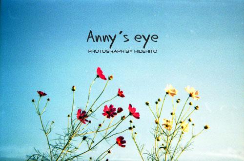 anny_051201.jpg