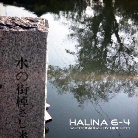 halina041101.jpg